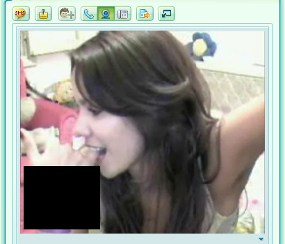 ICQ Webcam: 3 - Now restart the ICQ.